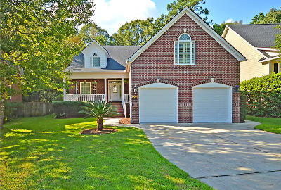 North Charleston Single Family Home Contingent: 8633 Woodland Walk