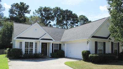 Mount Pleasant Single Family Home For Sale: 2692 Palmetto Hall Boulevard