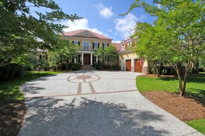 Charleston Single Family Home Contingent: 725 Bounty Square Drive
