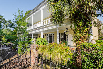 Charleston Single Family Home Contingent: 39 King Street