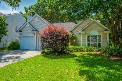 Single Family Home For Sale: 555 Tea House Lane