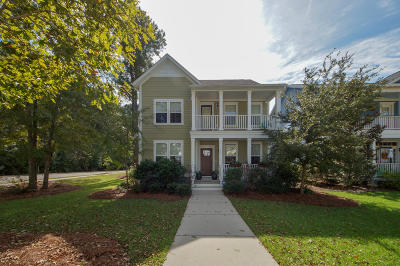 Summerville Single Family Home For Sale: 133 Musket Loop