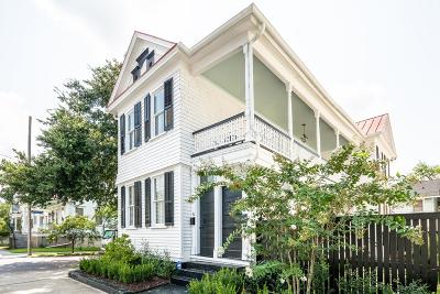 Attached For Sale: 13 Carolina Street #B