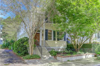 Charleston Single Family Home For Sale: 12 Short Street
