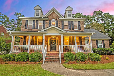 Summerville Single Family Home For Sale: 1003 Blockade Runner Parkway