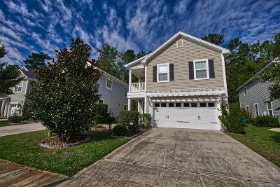 Single Family Home For Sale: 126 Instructor Court