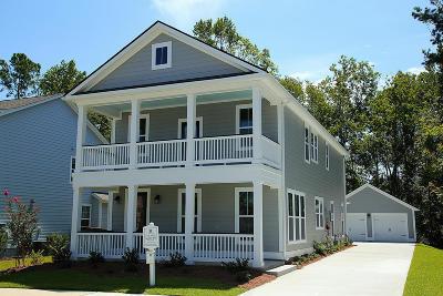 Single Family Home For Sale: 108 Tortoise Street