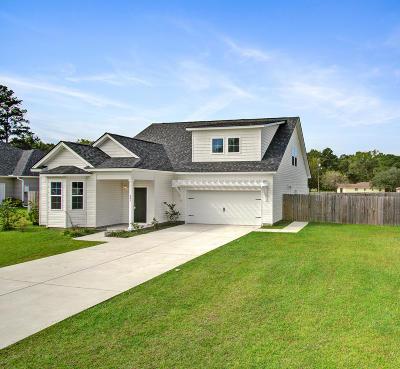 Single Family Home For Sale: 201 Samantha Way