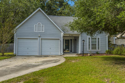 Single Family Home For Sale: 2102 Deer Path Way