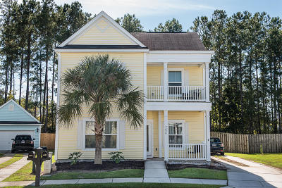 Hanahan Single Family Home Contingent: 7490 Northgate Drive