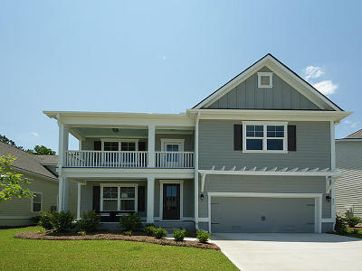 Dorchester County Single Family Home Contingent: 532 Kilarney Road