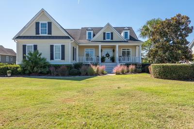 Johns Island Single Family Home For Sale: 4427 Hope Plantation Drive