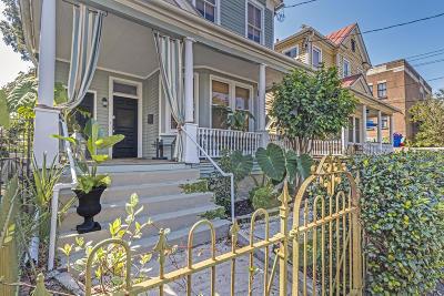 Single Family Home For Sale: 125 Fishburne Street