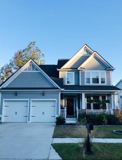 Single Family Home For Sale: 111 McDonald Court