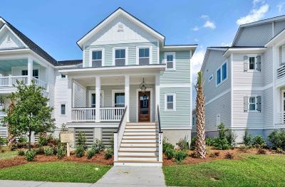 Charleston Single Family Home For Sale: 2544 Josiah Street