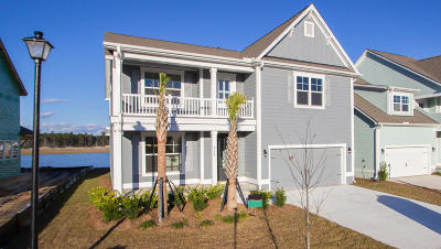 Summerville Single Family Home For Sale: 212 Seaworthy Street