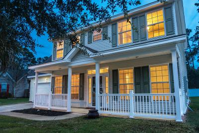 Summerville Single Family Home Contingent: 2104 Rockport Court
