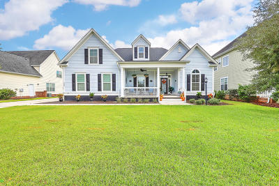 Summerville Single Family Home For Sale: 1009 Legacy Lane