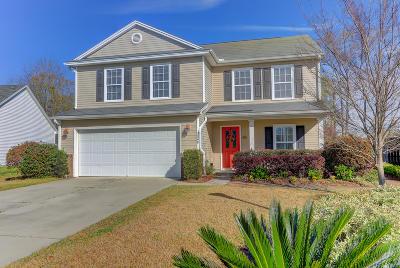Wescott Plantation Single Family Home For Sale: 5048 Ballantine Drive