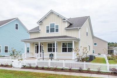 Single Family Home For Sale: 1056 Oak Bluff Avenue