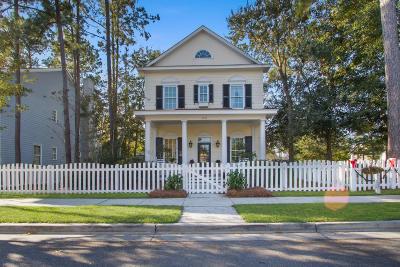 Single Family Home For Sale: 103 Wrigley Boulevard