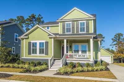 Single Family Home For Sale: 3672 Shutesbury Street