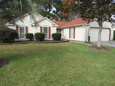Summerville SC Single Family Home For Sale: $234,900