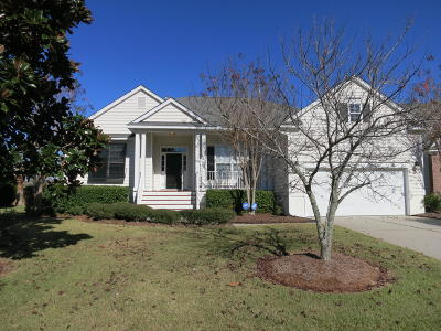 Mount Pleasant SC Single Family Home For Sale: $460,000