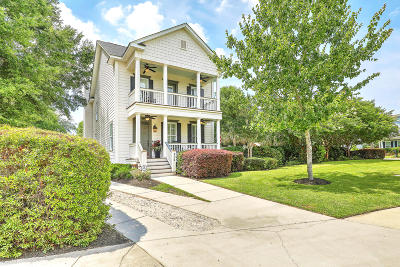 Charleston Single Family Home Contingent: 202 Hasell Court