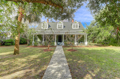 Sullivans Island Single Family Home For Sale: 2320 Middle Street