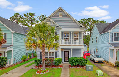Hanahan Single Family Home Contingent: 7404 Northgate Drive