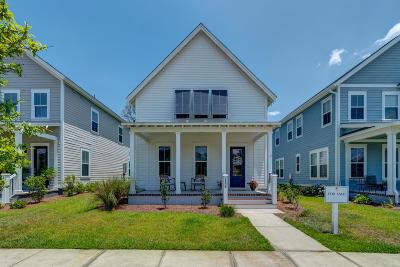 Mount Pleasant Single Family Home For Sale: 1538 Watt Pond Road