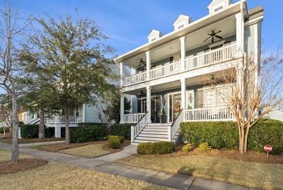 Charleston Single Family Home Contingent: 8041 Gibbon Street
