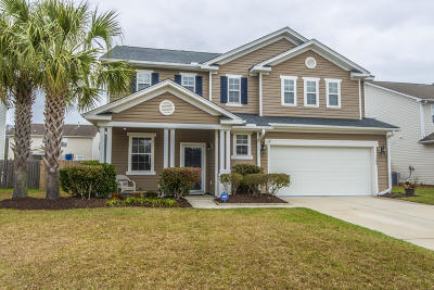 Ladson Single Family Home For Sale: 146 Education Boulevard
