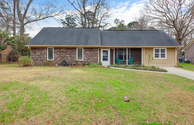 Single Family Home For Sale: 2125 Vespers Drive