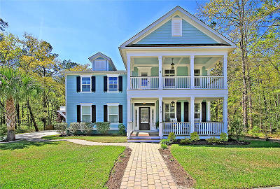 Summerville Single Family Home For Sale: 112 Bateaux Drive