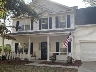 Mount Pleasant Single Family Home For Sale: 629 Antebellum Lane