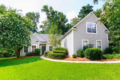 Summerville SC Single Family Home For Sale: $280,000