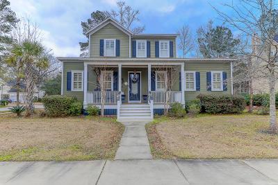 Single Family Home For Sale: 2258 Arthur Gaillard Lane