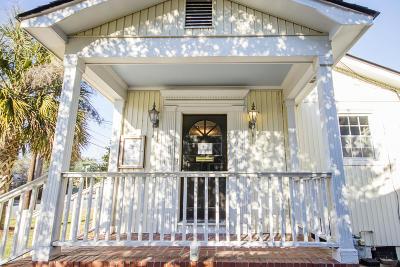 North Charleston Single Family Home For Sale: 2133 Dorchester Road