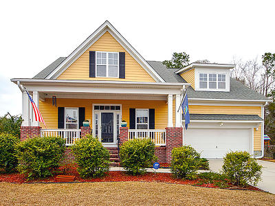Summerville Single Family Home For Sale: 103 Hanging Moss Road