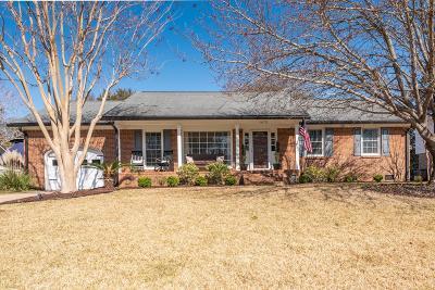 Mount Pleasant Single Family Home Contingent: 1472 Harbor Gate Shores Boulevard