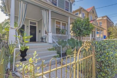 Charleston Multi Family Home For Sale: 125 Fishburne Street