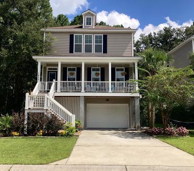 Johns Island Single Family Home For Sale: 1412 Widows Court