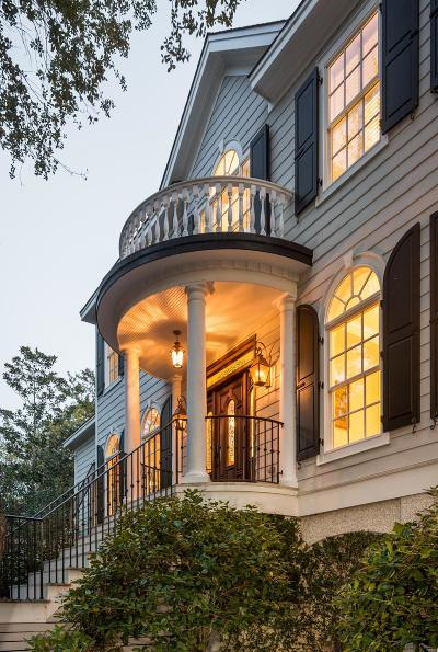 Seabrook Island Single Family Home Contingent: 2981 Deer Point Drive