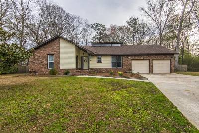 Summerville Single Family Home For Sale: 103 Cobley Place
