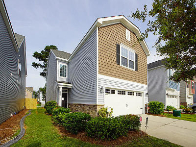 Dorchester County Single Family Home For Sale: 8897 Cat Tail Pond Road #(Lot 318