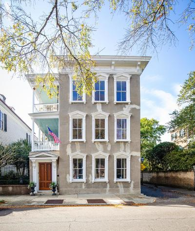 Charleston Single Family Home For Sale: 17 Meeting Street