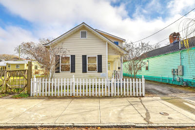 Charleston Single Family Home Contingent: 399 Huger Street