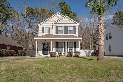 Summerville Single Family Home For Sale: 8974 N Red Maple Circle